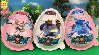 【奇趣蛋出奇蛋】小猪佩奇拆猪猪侠百变联盟奇趣蛋出奇蛋玩具