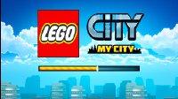 LEGO乐高城市围捕-乐高小游戏 乐高拼装玩具