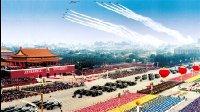【完整版】1959年中国国庆大阅兵