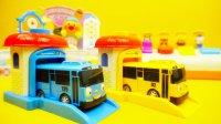 Tayo 泰路可爱小巴士 泰路和拉尼 始发站台