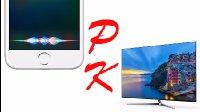 国产骄傲!微鲸电视智能语音把Siri和微软小娜都KO了!