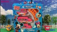 【趣味玩具】米奇妙妙屋 米老鼠 轨道小火车玩具 超级飞侠