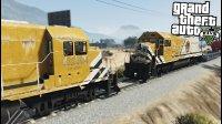 亚当熊 GTA5:火车撞上火车会发生什么?趣味测试
