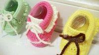 (第6集)安琪拉手作 糖果色花边绑带豆豆鞋编织方法视频教程