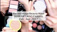 [Tia小恬]2-4月超巨型美妆购物分享(下)-Recent Huge Beauty Haul(2)
