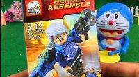 哆啦A梦拼装能量英雄积木玩具-快银