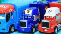 汽车总动员 麦大叔卡车接送赛车手 迪士尼玩具 儿童玩具