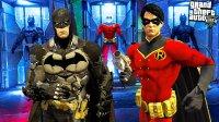 亚当熊GTA5 超级英雄蝙蝠侠的蝙蝠洞,携手罗宾群殴贝恩