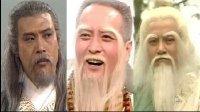 金庸武侠:第一次华山论剑,天下五绝大战华山之巅,王重阳夺得《九阴真经》