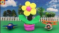 【彩泥】超级飞侠3培乐多彩泥超轻粘土制作漂亮的小花