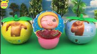 【奇趣蛋出奇蛋】熊出没熊大熊二奇趣蛋 猪猪侠菲菲玩具蛋
