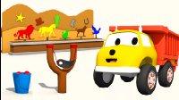 翻斗车伊森 第32集 弹弓:学习动物和形状 👶 幼儿教育卡通