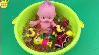 【奇趣蛋出奇蛋】奇趣蛋水舞珠珠寻宝小宝宝洗澡过家家玩具