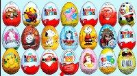 《奇趣蛋玩具》:16 爱探险的朵拉历险记小猪佩奇小马宝莉高清拆蛋