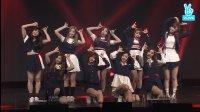 【TWICE】 170515 Signal Showcase 首秀舞台