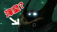 【猫神】美丽水世界 胆大UP带你观看海皇监狱 最新版本