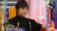 【释小龙郝劭文】康熙来了 20081226 武打童星长大了(下)