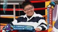【释小龙郝劭文】康熙来了 20081225 武打童星长大了(上)