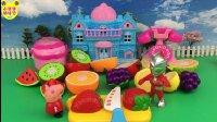 【小猪佩奇佩佩猪玩具】小猪佩奇vs奥特曼水果蔬菜切切乐 过家家玩具