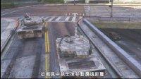 亚当熊GTA5线上土豪47公共战局开坦克炮轰老外