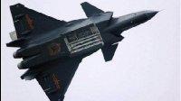 中、俄两国的新一代战机,谁更像四代隐身战机?答案让俄罗斯感到无可奈何了