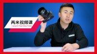预告 | 免费课程,适合转型短视频创作的媒体人