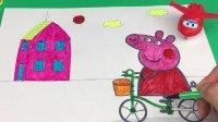 【小猪佩奇佩佩猪玩具】小猪佩奇骑车玩具水彩画 超级飞侠乐迪学画画