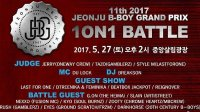 [Top16] CC VS Zooty @ 2017 Jeonju Bboy Grandprix 1on1   LB-PIX