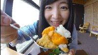 日本海拔0m餐厅吃绝味生海胆