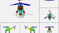 冰盒子2.0模型抓图和缩略图-动态多视图拼接省心省力