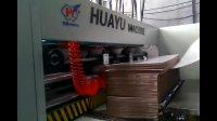 高清印刷机 彩箱专用印刷 全程吸附高速高琴纸箱设备 纸箱机械