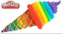 学习颜色的孩子RL培乐多冰淇淋DIY粘土的乐趣和创意