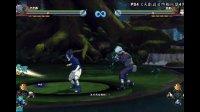 PS4《火影忍者终极风暴4》卡卡西万花筒写轮眼神威