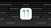 「吴阳出品」iOS 11上手体验