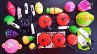 水果切切看玩具视频2