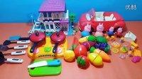 水果切切看玩具视频3