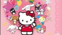 【智趣亲子】Hellokitty凯蒂猫胶画涂色玩具