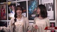 """震惊! BEJ48超萌二次元妹子参与""""暴力""""动画制作!"""