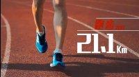 重磅:万达 IRONMAN 70.3曲靖站宣传片
