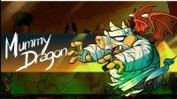【培根炒饭】《Wonder Boy The Dragon's Trap》03 死的好惨