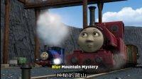 音乐22:蓝色山神秘的歌