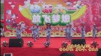 东固小学2017六一儿童节文艺汇演之舞蹈《我爱北京天安门》