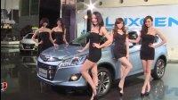 2014台北新車大展 Luxgen U6 Turbo Showgirls