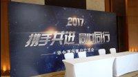 2017携程三亚之旅(上篇)