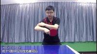 《全民学乒乓横拍篇》第13集3: 反手加转弧圈球动作要领