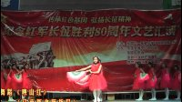 东固小学纪念长征胜利80周年文艺汇演之舞蹈《映山红》
