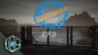 【DSE】艾迪芬奇的记忆EP3怀特先生的地下室时光!