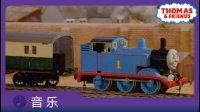 音乐37: 他真的是一个非常棒的小火车