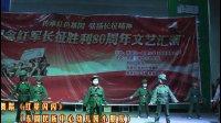 东固小学纪念长征胜利80周年文艺汇演之舞蹈《红星闪闪》