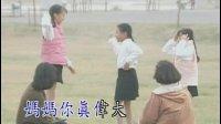 怀念妈妈 卓依婷 校园青春乐 LD版B面